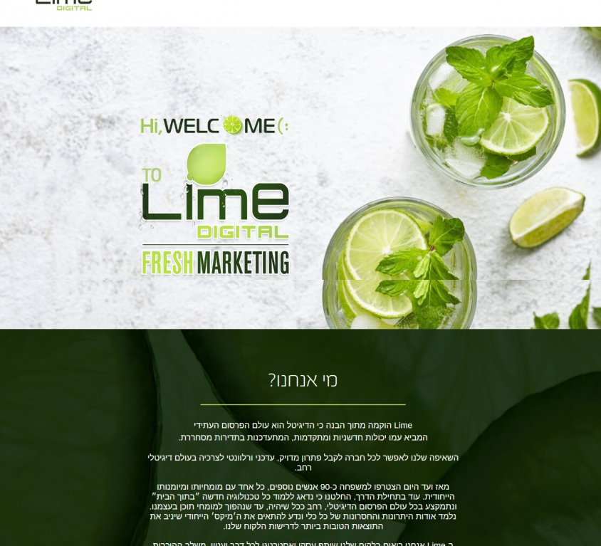 Lime Digital
