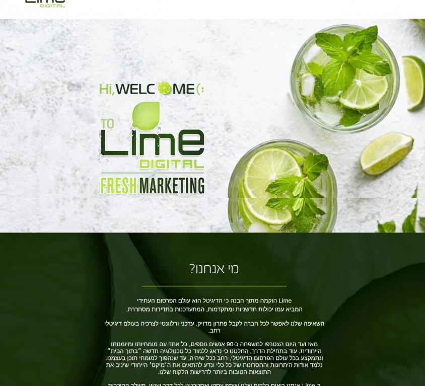 Lime Digital
